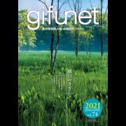 thumbnail of GIFUNET 74